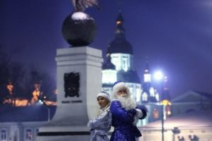 Дед Мороз и красавица Снегурочка. Харьков